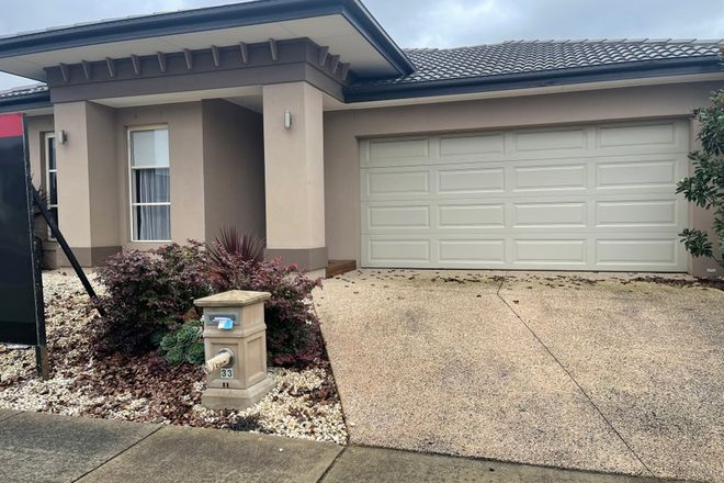 Picture of 33 Connewara Crescent, CLYDE NORTH VIC 3978