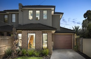 Picture of 16 Spear Court, Altona VIC 3018