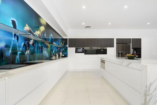 Picture of 16 Withers Place, ABBOTSBURY NSW 2176