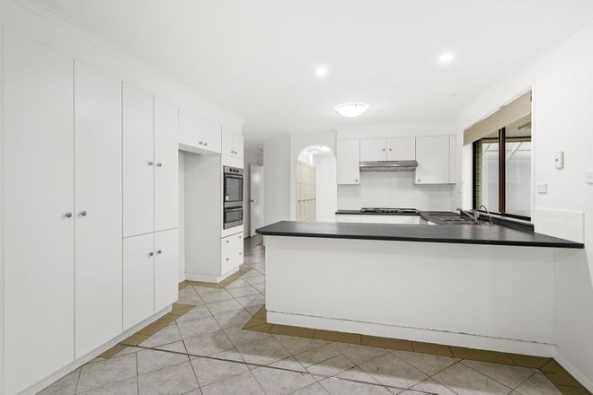 Picture of 16 Featherwood Place, ALBION PARK RAIL NSW 2527