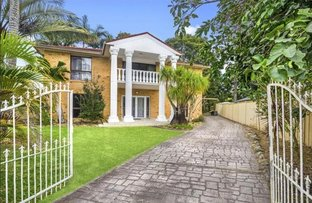 Picture of 4 Whitsunday Drive, Currumbin Waters QLD 4223
