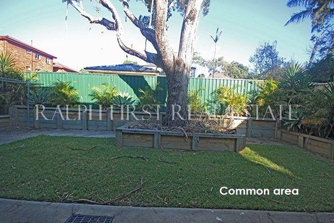 Picture of 13/10 Macdonald Street, LAKEMBA NSW 2195