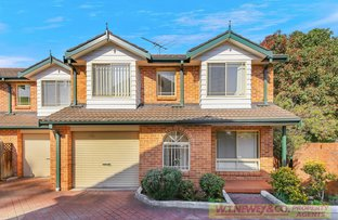 Picture of 1/1 Carysfield Road, Bass Hill NSW 2197
