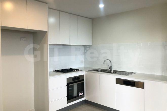 Picture of 6/2 Bingham Street, SCHOFIELDS NSW 2762