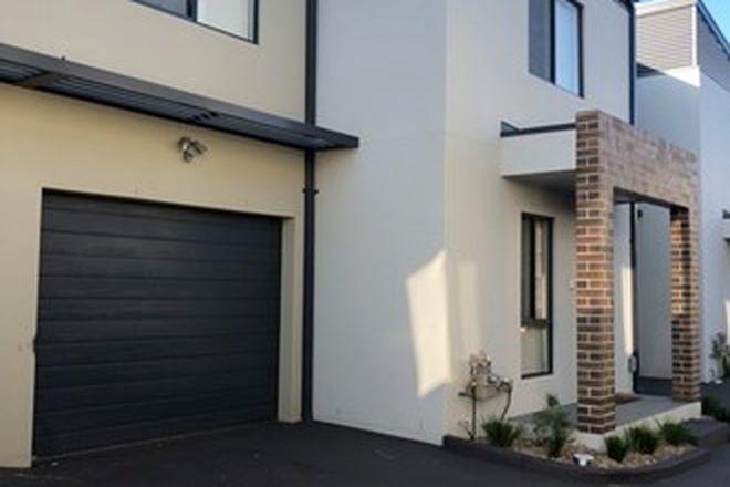 Picture of 2/16-18 John Street, ST MARYS NSW 2760