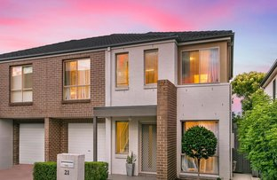 Picture of 21 Somersby Circuit, Acacia Gardens NSW 2763