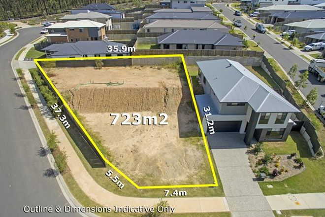 Picture of 5 Barbara Plant Court, SPRING MOUNTAIN QLD 4300