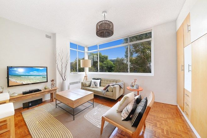Picture of 5/77 Fitzroy Street, SURRY HILLS NSW 2010