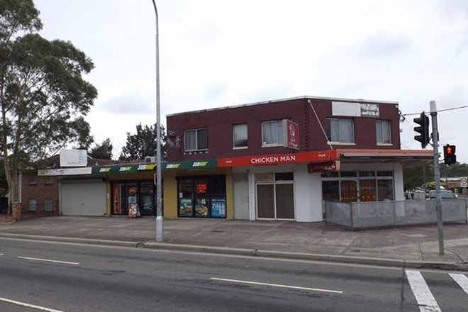 Picture of 2/178 Great Western Highway, KINGSWOOD NSW 2747