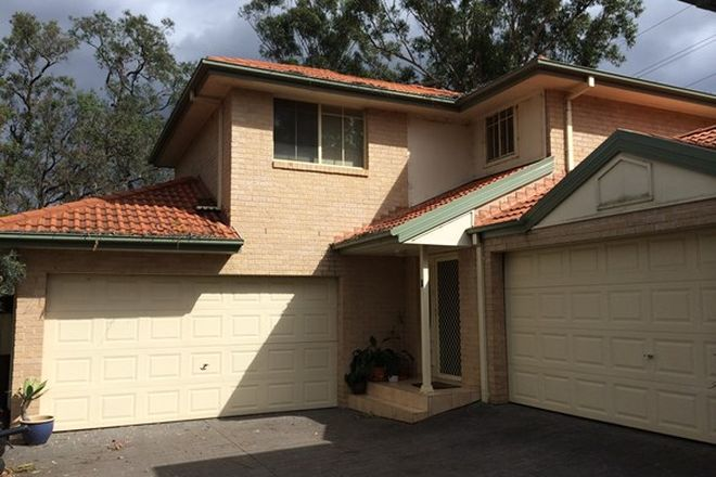 Picture of 41 Tom Scanlon Close, KELLYVILLE NSW 2155