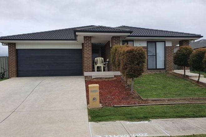 Picture of 47 Jubilee Circuit, ROSEMEADOW NSW 2560