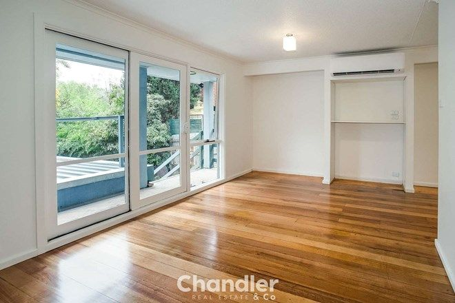 Picture of 6 Kensley Street, UPPER FERNTREE GULLY VIC 3156