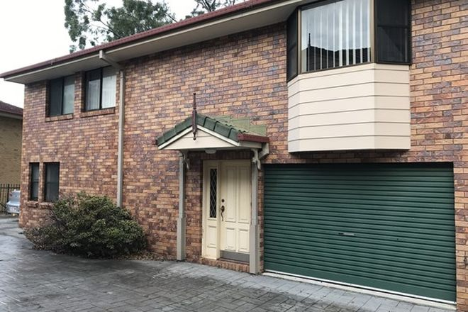Picture of 16/8-12 Quinn Street, TOOWONG QLD 4066