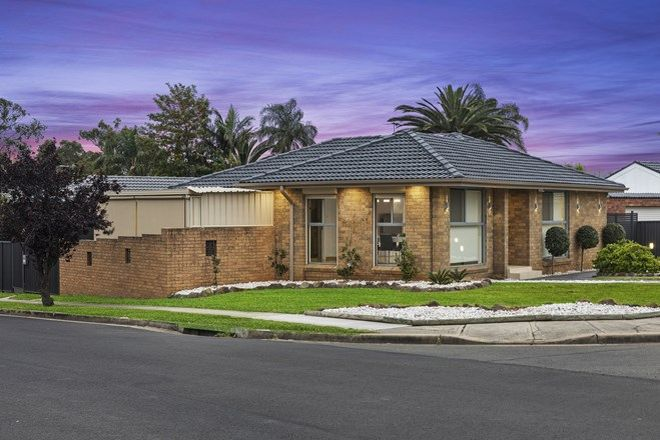 Picture of 15 and 15a Yeats Street, WETHERILL PARK NSW 2164