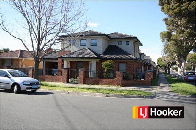 Picture of 1 Rhodes St, SPRINGVALE VIC 3171