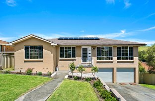 Picture of 19 Conway Crescent, Blackbutt NSW 2529