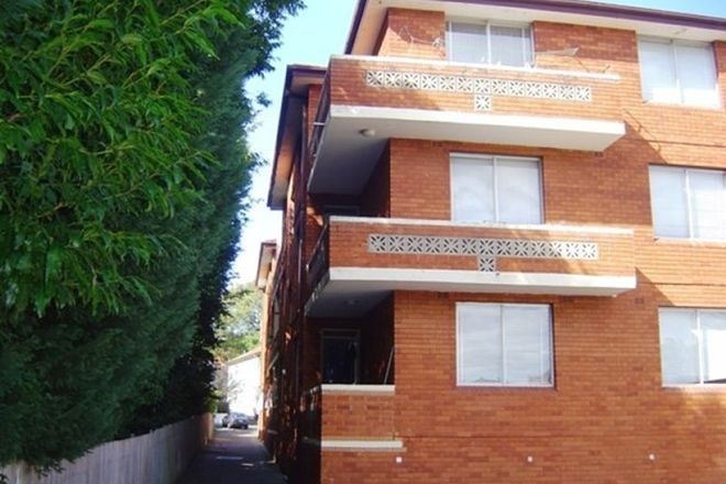 Picture of 7/126 The Boulevard, DULWICH HILL NSW 2203