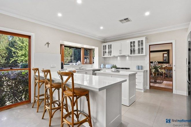 Picture of 40 Condell Park Road, WILTON NSW 2571