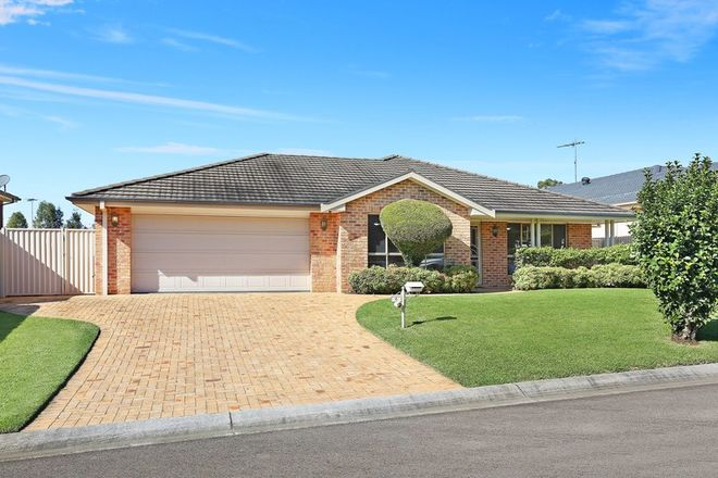 Picture of 4 Nantucket Place, ROUSE HILL NSW 2155