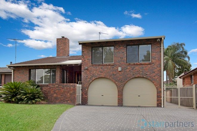 Picture of 3 Old Hawkesbury Rd, MCGRATHS HILL NSW 2756