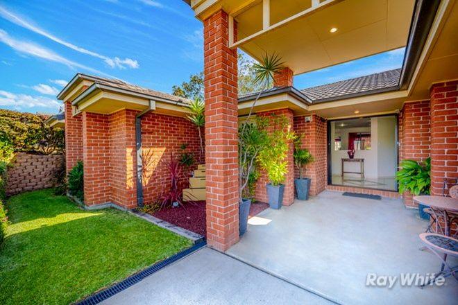 Picture of 20 Bimble Avenue, SOUTH GRAFTON NSW 2460