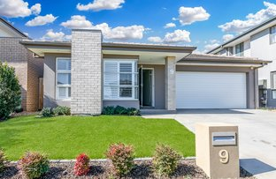 Picture of 9 ANTONIA PARADE, Schofields NSW 2762