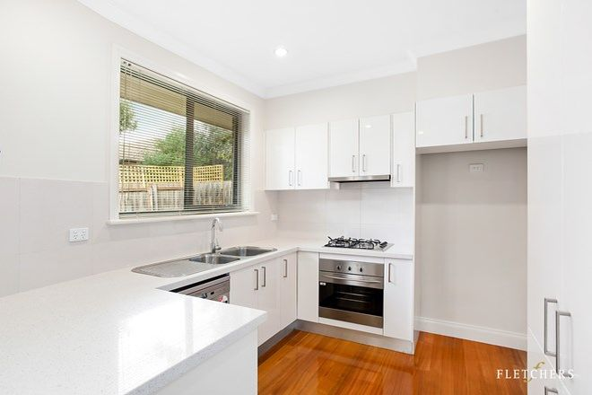 Picture of 3/46 Hillside Road, ROSANNA VIC 3084