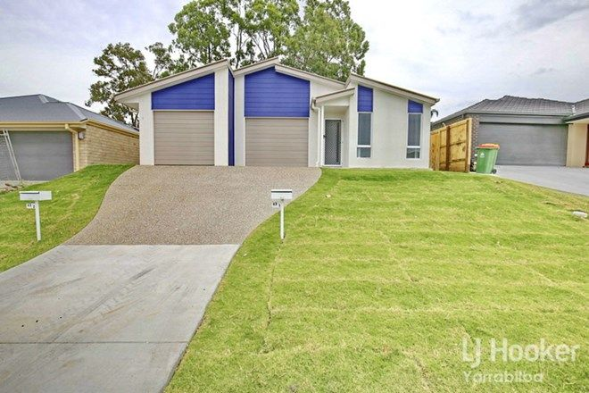 Picture of 1/63 Bambil Street, MARSDEN QLD 4132