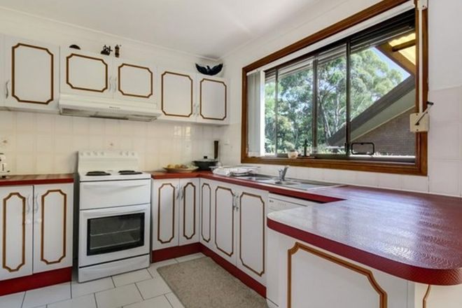 Picture of 3/14 Armstrong Street, WEST WOLLONGONG NSW 2500