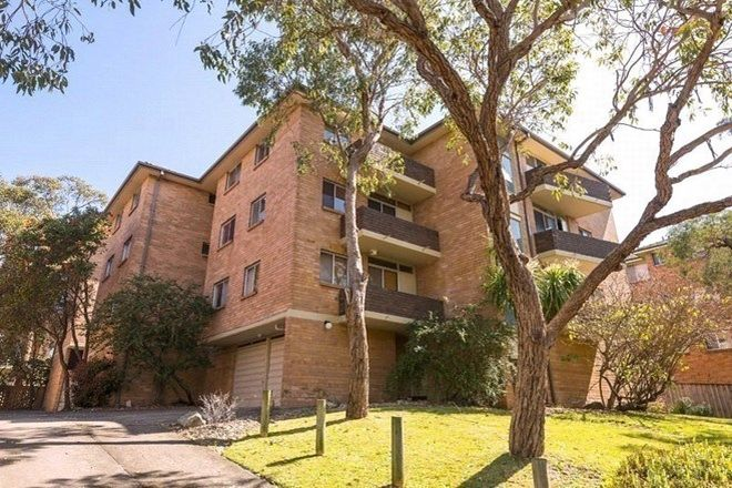 Picture of 14/2-4 Price Street, RYDE NSW 2112