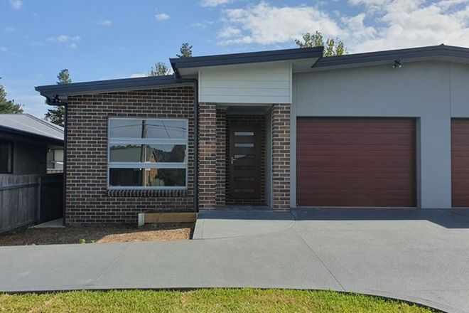 Picture of 1/10 Brewery Lane, ARMIDALE NSW 2350