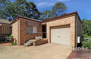 Picture of 2 97 Decora Crescent, Warabrook NSW 2304