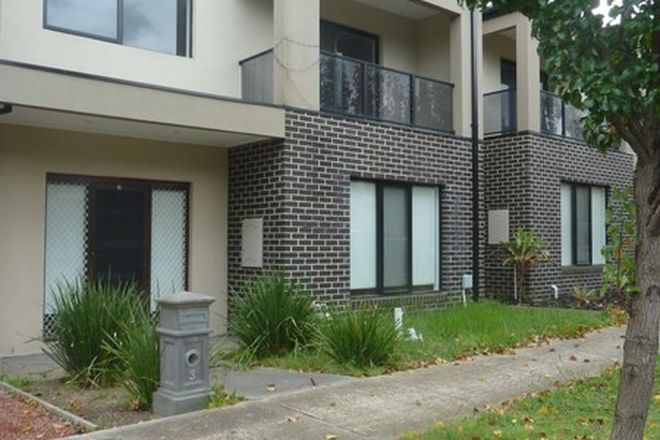 Picture of 3 PRINCESS STREET, SOUTH MORANG VIC 3752