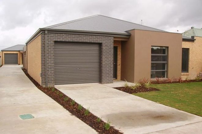 Picture of 15 McDonald Street, MORWELL VIC 3840