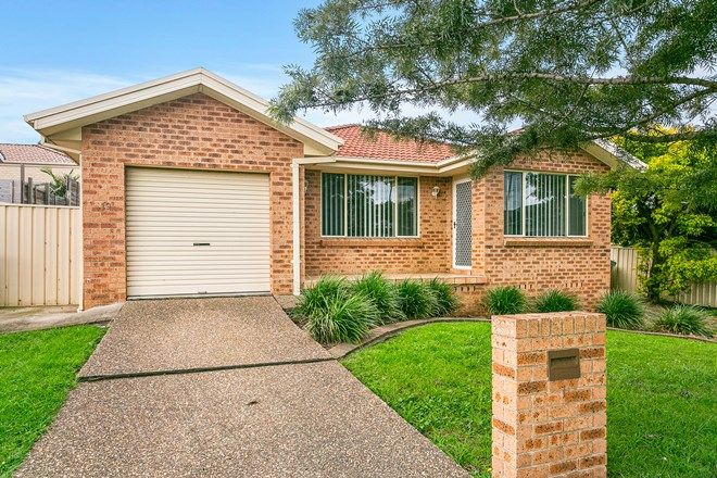 Picture of 1/19 Wallaby Street, BLACKBUTT NSW 2529