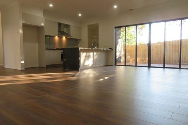 Picture of 37A Talbot Road, MOUNT WAVERLEY VIC 3149