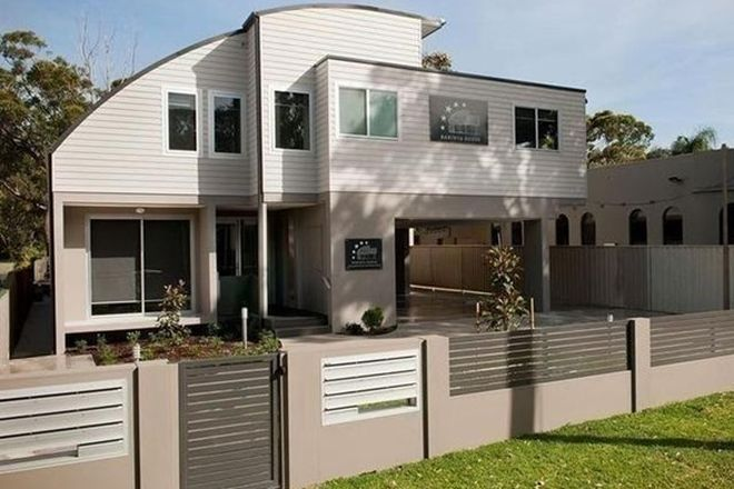 Picture of 2/789 Pittwater Rd,, DEE WHY NSW 2099