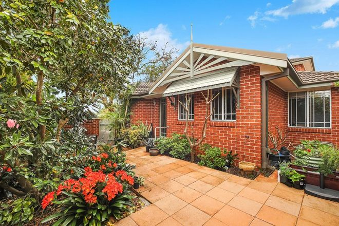 Picture of 1/39 George Street, EAST GOSFORD NSW 2250