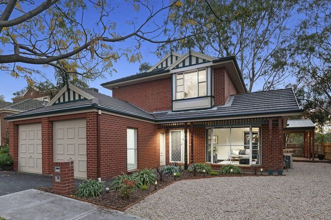 Picture of 7 Obrien Court, KEW VIC 3101