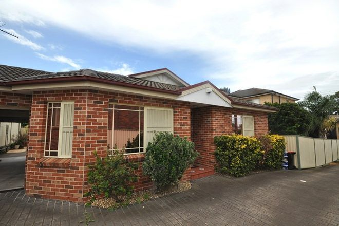 Picture of 2/90A William Street, CONDELL PARK NSW 2200