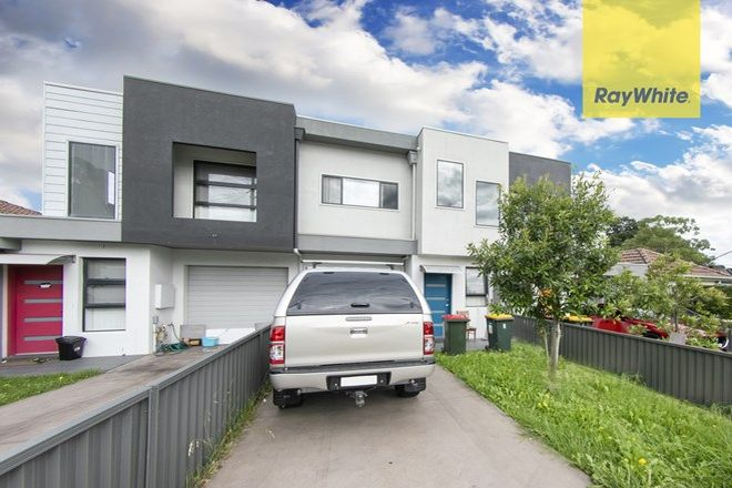 Picture of 15A Fowler Road, MERRYLANDS WEST NSW 2160