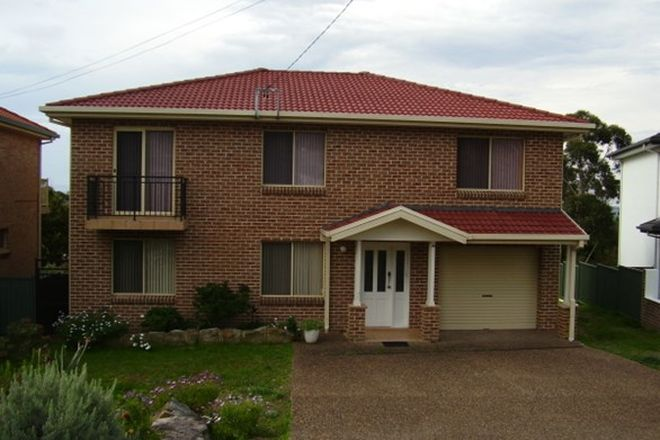 Picture of 32 Niger Street, VINCENTIA NSW 2540