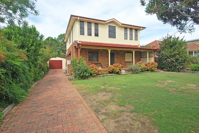 Picture of KIRRAWEE NSW 2232