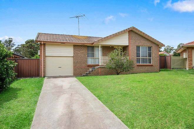 Picture of 5 Leontes Close, ROSEMEADOW NSW 2560