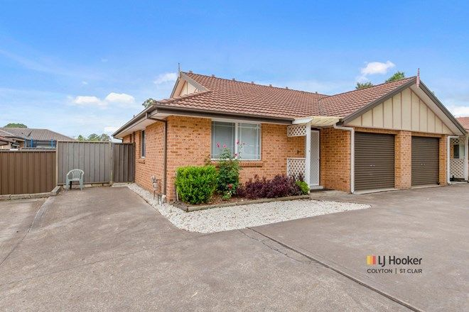 Picture of 3/34 Adelaide Street, OXLEY PARK NSW 2760