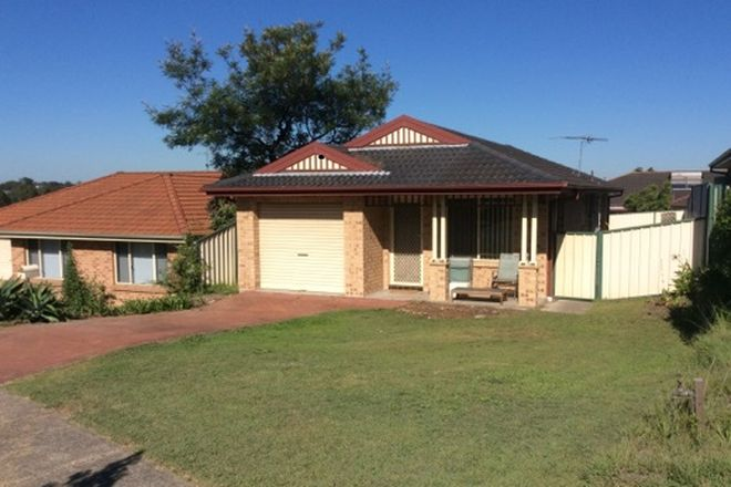 Picture of 64 Decora  Crescent, WARABROOK NSW 2304
