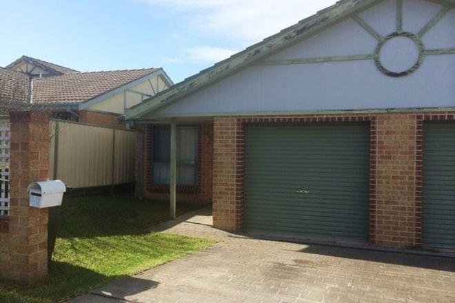 Picture of 16B Notley Street, MOUNT DRUITT NSW 2770