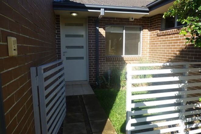 Picture of 4/24-26 Engadine Ave, ENGADINE NSW 2233