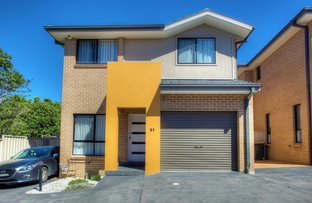 31/37 Shedworth Street, Marayong NSW 2148