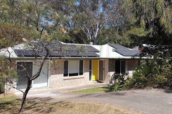 Picture of 6 Birdsong Court, NAMBOUR QLD 4560